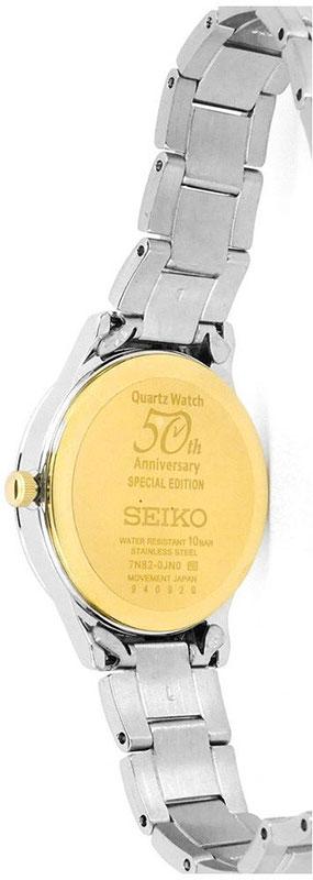 Seiko QUARTZ Classic SXDH04P1