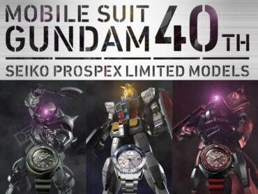 Seiko Prospex SBDX027 SBDB033 SBDX029