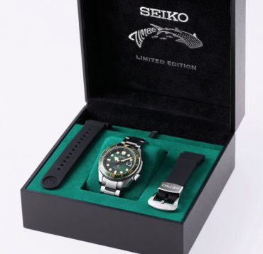 Seiko Prospex SPB109J1