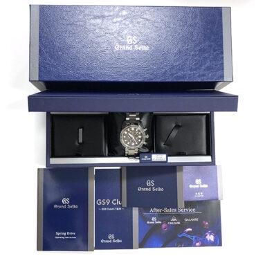 Grand Seiko SBGC231 Box