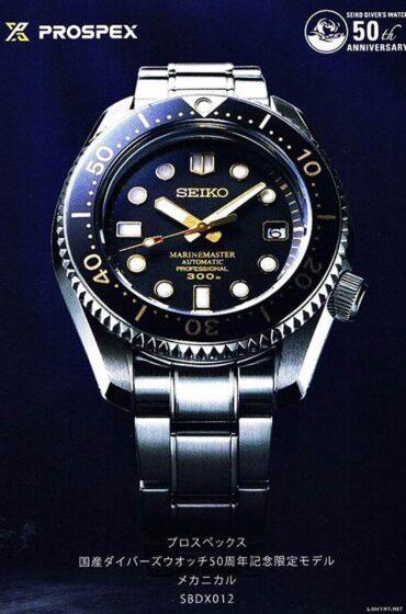 Seiko Prospex SBDX012