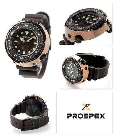 Seiko Prospex SBDX016