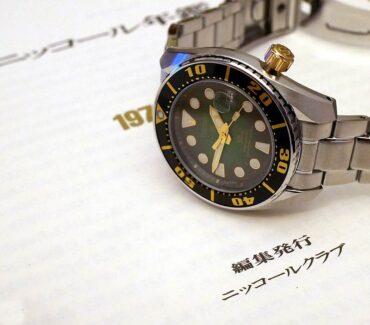 Seiko Prospex SPB031J1