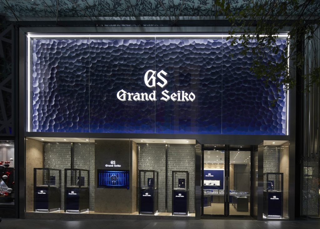Grand Seiko Australia Boutique