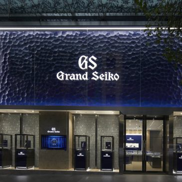Grand Seiko opens its first Boutique in Australia.