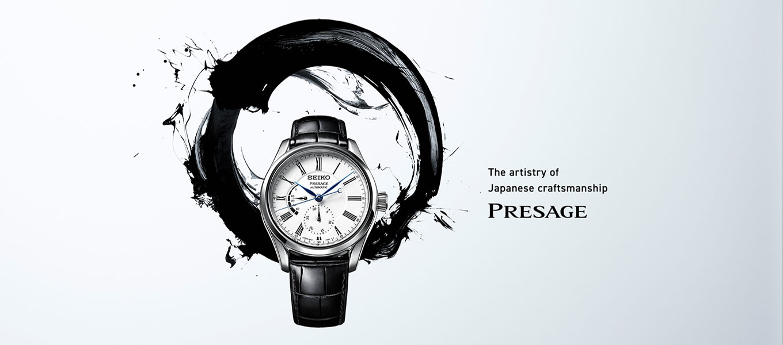 Seiko Presage Automatic