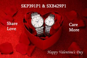 Seiko Happy Valentine