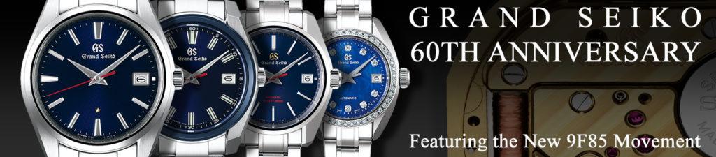 Grand Seiko 60th Anniversary Limited Editions
