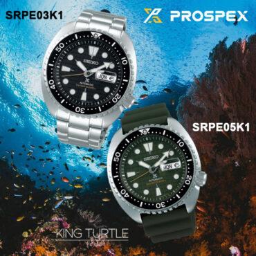 Seiko Prospex SRPE03K1 SRPE05K1