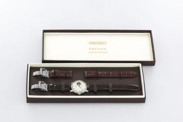 Seiko Presage SSA409J1 Box