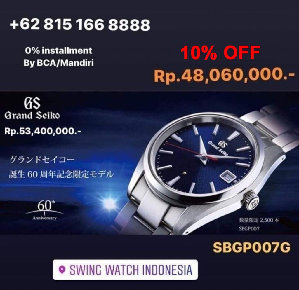 Grand Seiko SBGP007G Promotion and Cashback