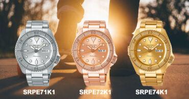 Seiko 5 Sports SRPE71K1 SRPE72K1 SRPE74K1