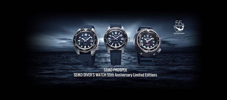 Seiko Prospex Diver 55th Anniversary