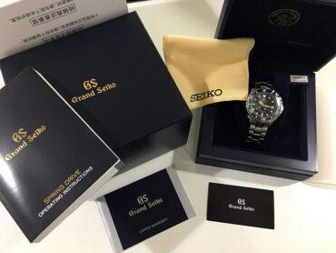 Grand Seiko SBGA231G Box