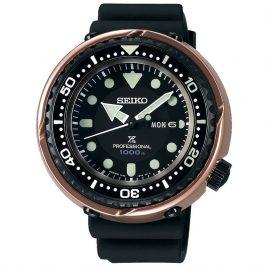 Seiko Prospex SBBN042