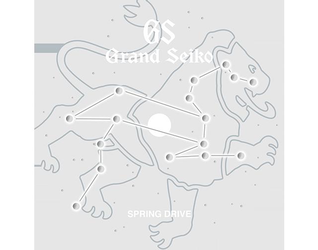 Grand Seiko Masterpiece Dial