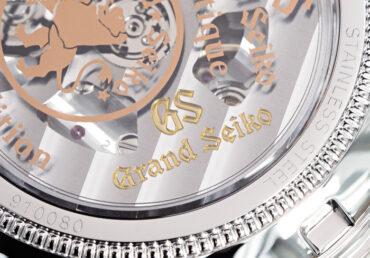 Grand Seiko SBGJ235G