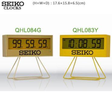 SEIKO Alarm Clock QHL084G QHL083Y