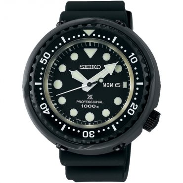 Seiko Prospex S23631J1