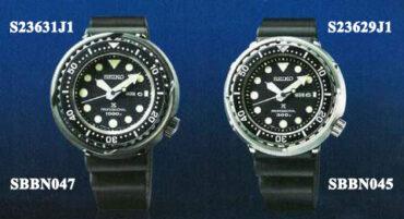 Seiko Prospex S23629J1 S23629J1