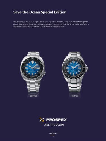 Seiko Prospex SRPE39K1 SRPE33K1