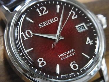 Seiko Presage SRPE41J1