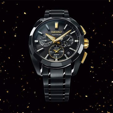 """One step ahead of the rest."" The 160th anniversary of Kintaro Hattori's birth is marked with a special Astron GPS Solar watch"