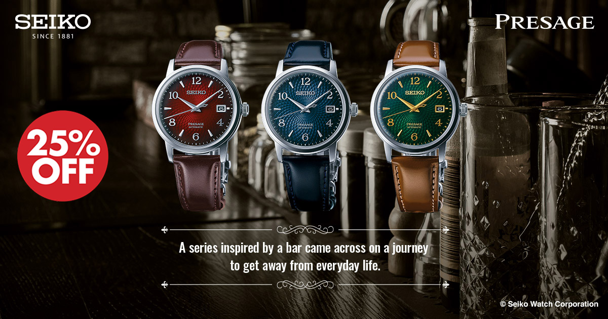 Seiko Presage Cocktail 2020 25% Off