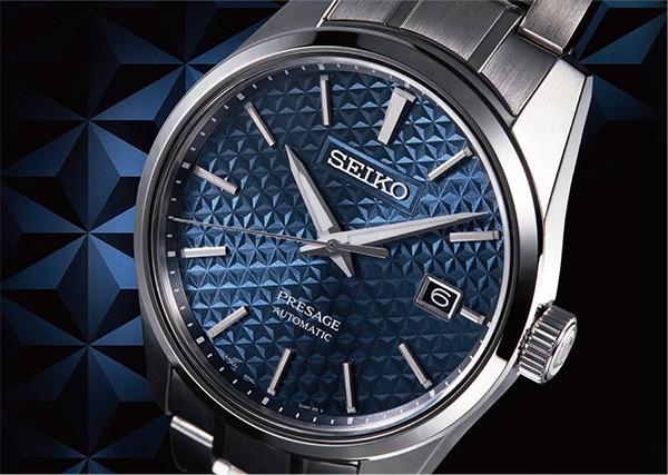 Seiko Presage New Design