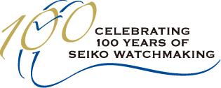 Grand Seiko 100th Anniversary