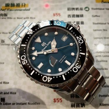 Grand Seiko SBGA391