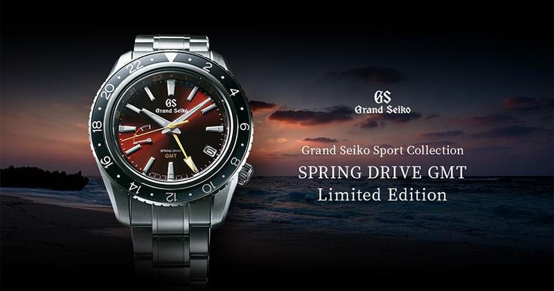 Grand Seiko SBGE245 Concept