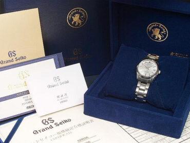 Grand Seiko SBGR001 Box