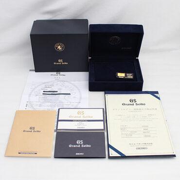 Grand Seiko SBGR059 Box