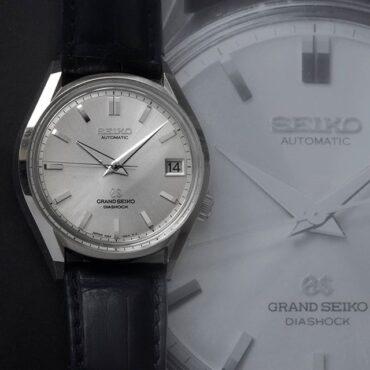 Grand Seiko SBGR095