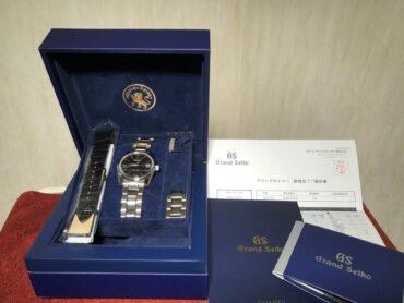 Grand Seiko SBGV011 Box