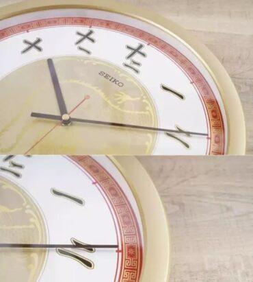 SEIKO Wall Clock QXA741G