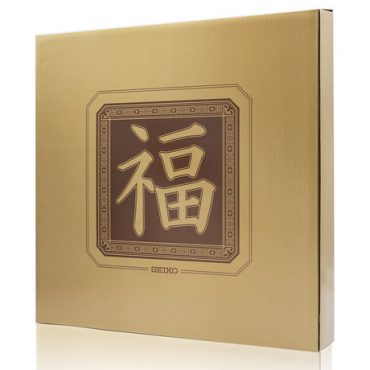 SEIKO Wall Clock QXA741G Box