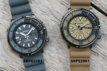 Seiko Prospex SRPE31K1 SRPE29K1