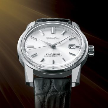 King Seiko. A 1965 classic is re-born in celebration of Seiko's 140th anniversary