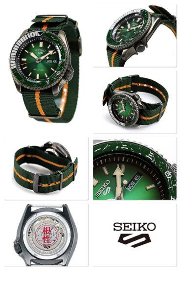 SEIKO 5 Sports SRPF73K1