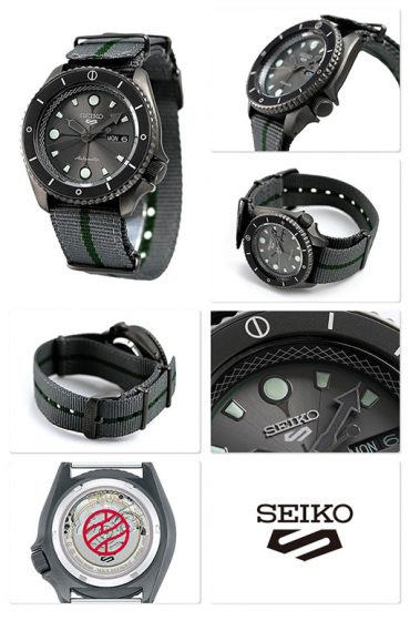 SEIKO 5 Sports SRPF75K1