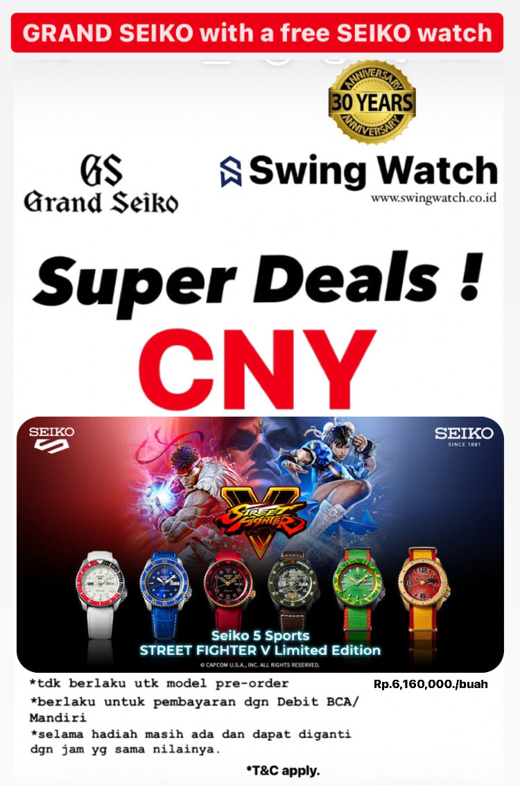 Grand Seiko Chinese New Year Promo