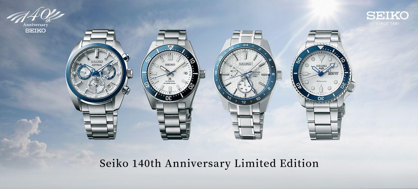 Seiko 140th Anniversary Concept