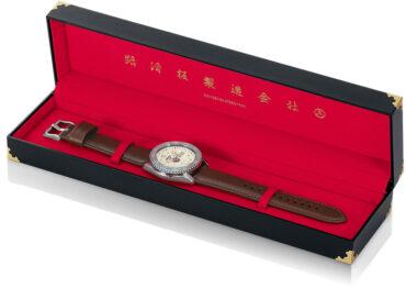 Seiko 5 Sports SRPF93K1 Box