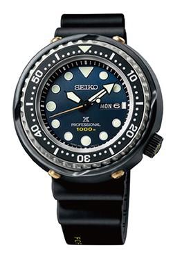 Seiko Prospex S23635
