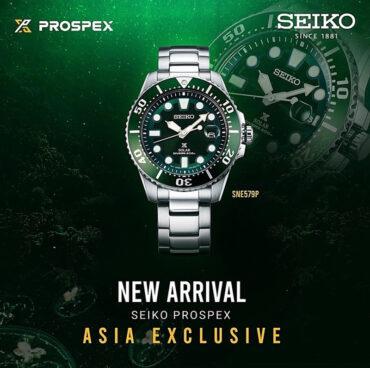 Seiko Prospex SNE579P1