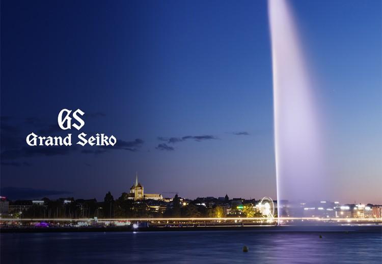Grand Seiko Watches Wonder Geneva